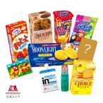 森永 商品詰合せ セット 天使のお菓子箱 ■オリジナル■ 森永製菓