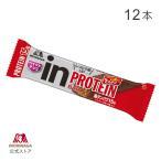 ウイダー inバー プロテイン ベイクドチョコ 12本 たんぱく質 補給 インバー チョコレート weider/森永製菓
