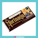 森永 チョコレート 1 チョコ for 1スマイル 10箱 森永製菓 フェアトレード