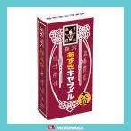 森永 あずきキャラメル大箱 149g×5箱 森永製菓