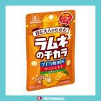 森永 ラムネ ラムネのチカラ オレンジ味 29g×12袋 ブドウ糖 ウコンエキス ビタミン 森永製菓