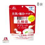 森永 たべるシールド乳酸菌 タブレット ヨーグルト風味 33g×6袋 森永製菓