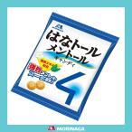 【送料無料】森永 はなトールメントールキャンディ 70g×6袋 森永製菓