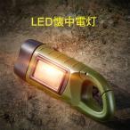 LED懐中電灯 手回し充電 ソーラー充電 ハンドライト ミニ ledライト ライト 強光 防災グッズ 夜釣り 登山