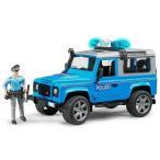 車のおもちゃ BRUDER ブルーダー Land Rover Def.パトカー・POLIZEI(フィギュア付き)02597