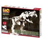ラキューブロック LaQ ダイナソーワールド 恐竜骨格 L3157