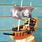 海洋ものがたり 船工作キット CC20 木工工作キット 夏休み 趣味学校工作