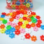ショッピングままごと 花はじき(200g 入り)約270〜280個