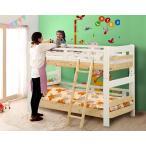 お子さんと同じ目線で会話できるパイン材のかわいいロータイプの二段ベッド