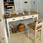 ショッピングカントリー ちょっとワイドで使いやすいパイン材のオイル仕上げのかわいいカウンターテーブル・作業台