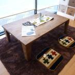 ヴィンテージ風のカッコイイナラ無垢材の本物国産120センチ長方形こたつが安い!ジーン コタツ