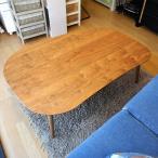今なら送料無料 クルミ材の木目がかわいい120cm幅国産・日本製変形こたつ