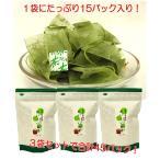 緑茶ティーパック おいしいお茶湯のみ用ティーパック15P 3袋セット DM便発送対応 注文後即発送