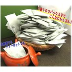 業務用玄米茶ティーバッグ10g×100p ※ゆうパック発送のみ ※条件付き送料無料 注文後即発送