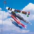 ショッピングベランダ 鯉のぼり こいのぼり 錦鯉 羽衣錦鯉 2m 水袋 シルク飛龍吹流し ホームセット S型スタンドセット 20号