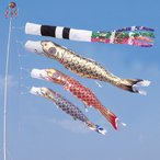 ショッピングベランダ 鯉のぼり こいのぼり 錦鯉 黄金錦鯉 2m 水袋 スパン飛龍吹流し ホームセット S型スタンドセット 20号
