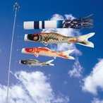 ショッピングベランダ 鯉のぼり こいのぼり 錦鯉 吉祥天鯉 1.5m 水袋 ホームセット S型スタンドセット 15号
