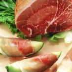 桜燻煙の生ハム(スライス 50g) 国産豚のもも肉を使用!ラックスハム/クリスマスにも