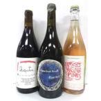 ルーシー・マルゴー リトルクリーク・エステート の入った 自然派ワイン 3本セット クール便