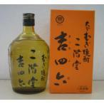 麦焼酎 二階堂 吉四六(きっちょむ)瓶 720ml 1箱10本入り