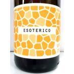 ウニコ・ゼロ エソテリコ・スパイス・ブレンド オーストラリア産白ワイン クール便