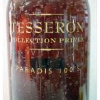 1868年蒸留 コニャック超古酒 テセロン・パラディ 100's  Tesseron Cognac