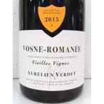 オレリアン・ヴェルデ ヴォーヌ・ロマネ Aurelien Verdet ブルゴーニュ産赤ワイン