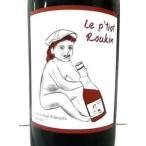 アンヌ&ジャン・フランソワ・ガヌヴァ ル・プチオ・ルカン フランス産赤ワイン SO2無添加 クール便