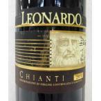 レオナルド・ダ・ヴィンチの村より レオナルド・キャンティ Leonardo Chianti  赤ワイン
