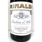 ジュゼッペ・リナルディ Giuseppe Rinaldi  バルベーラ・ダルバ イタリア産赤ワイン