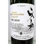 甲州テロワール・セレクション 大和  勝沼醸造  山梨産白ワイン
