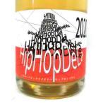 イエローマジックワイナリー ヒップホップ・デラ 2020 山形県産微発泡白ワイン