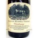 ハミルトン・ラッセル シャルドネ 南アフリカ産白ワイン