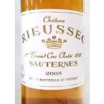 シャトー リューセック 2005 RIEUSSEC  ソーテルヌ 貴腐ワイン