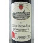 1990年産ワイン シャトー ロッシェ・フィジャック 1990  Rocher Figeac