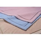 ショッピング西川 京都西川 もこもこふわふわ ローズメリノ毛布3070 ウールを超えたウール毛布 シングル