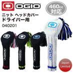 オジオ ドライバー用 ニット ヘッドカバー 040201 2015年日本限定モデル