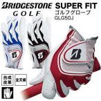 ブリヂストンゴルフ スーパーフィット ゴルフグローブ GLG50J 2016年カタログ掲載モデル