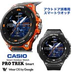 ������ CASIO ���ޡ��ȥ����å� ���ޡ��ȥ����ȥɥ������å� �ץ�ȥ�å����ޡ��� Smart Outdoor Watch PROTREK Smart WSD-F20 2018ǯ��ǥ�