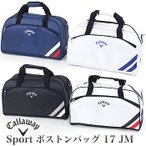 キャロウェイ Callaway スポーツ Sport ボストンバッグ 17 JM 2017年モデル 日本正規品