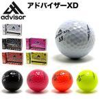 アドバイザー ゴルフボール アドバイザーXD 1ダース12個入り