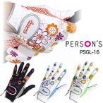 パーソンズ レディース 花柄グローブ 両手用 PSGL-16 2016年モデル