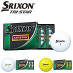スリクソン トライスター ゴルフボール 1ダース12個入 ダンロップ 2014年モデル