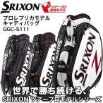 スリクソン SRIXON プロレプリカモデルキャディバッグ GGC-S111 ダンロップ DUNLOP 2016年ツアープロ使用モデル