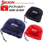 スリクソン アイアンカバー GGE-S120I SRIXON ダンロップ 2016年モデル