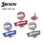 スリクソン SRIXON スタンドアップマーカー&クリップ GGF-18119 ダンロップ DUNLOP 2017年モデル