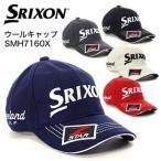 スリクソン SRIXON ウールキャップ SMH7160X ダンロップ DUNLOP 2017年モデル