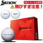スリクソン SRIXON スリクソン -X- ゴルフボール 1ダース12個入り ダンロップ 2017年モデル