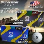 ブリヂストンゴルフ TOUR B330 B330S Bマークエディション ゴルフボール 1ダース12個入り BRIDGESTONE GOLF 2017年US直輸入モデル