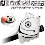 フットジョイ FootJoy ウェザーソフ Qマーク くまモンマーカー WeatherSof ゴルフグローブ FGWFFC15 数量限定モデル 日本正規品